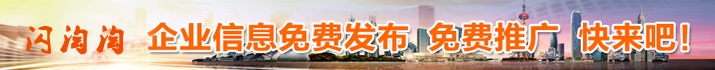 b2b平台,华夏商务网